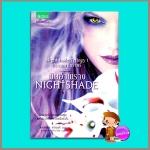 พิษอำพราง ชุดปรารถนาในราตรี1 Night Shade(Nightshade Trilogy I) แอนเดรีย ครีเมอร์ (Andrea Cremer) ดาวิษ Spell