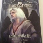 The Darkangel (เทพบุตรปีกดำ) (หนังสือมือหนึ่ง)