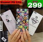 เคสมือถือ Huawei Ascend P9(G9) Lite- เคสนิ่มสกรีนลายขอบดำ [Pre-Order]