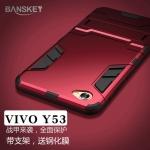 Case Vivo Y53 - เคสไฮบริด เกราะปกป้อง ตั้งได้ [Pre-Order]