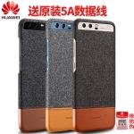 เคสมือถือ Huawei P10Plus เคสTPU ใส (พรีออเดอร์)