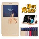 เคส Huawei GR5 2017- Alivo Diary Case [Pre-Order]