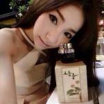 ครีมโสมนางใน ซังกุงจินเส็ง ความลับจากวังหลวง (ซังกุงจินเส็ง ไวท์เทนนิ่ง บอดี้ครีม) : ต้นตำหรับโสม ตัวขาวใส จากเกาหลี