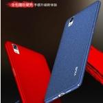 เคส Oppo R7s - Yius Hard Case เคสแข็ง เกรดA [Pre-Order]