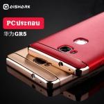 เคส Huawei GR5 - Aishark เคสกระกอบเกรดพรีเมี่ยม case [Pre-Order]