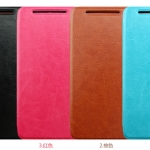 HTC Butterfly S - Leather Case [Pre-Order]