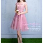Z-0313 ชุดไปงานแต่งงานน่ารัก แนววินเทจหวานๆ สวย งามสง่า ราคาถูก สีชมพูกลีบบัว ไหล่ปาด ลายดอกไม้