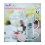 ชุดเสริมเครื่องปั๊มนม Spectra Premium Breast Shield Set For Spectra S1 , S2 , 9+