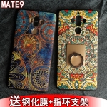 เคสมือถือ Huawei Mate9 - Cartoon3D Silicone Case [Pre-Order]