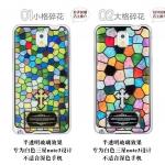 Samsung Note3 - Gothic Hard Case [Pre-Order]