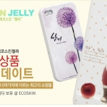 Eco Jelly Case สำหรับ Samsung Note [Pre-Order]