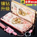 เคสมือถือ Huawei Y6II - เคสนิ่มพิมพ์ลายดอกไม้ ประดับแหวนนิ้ว [Pre-Order]