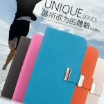 Kalaideng-Diary case for Samsung Note 2 N7100 [Pre-Order]