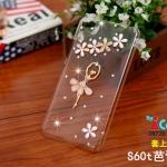 เคสLenovo S60 - Crystal Hard case [Pre-Order]