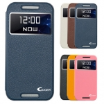 HTC One2 (M8) - Guoer Diary case [Pre-Order]