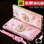 เคส Vivo Y51- เคสTPU ลายดอกไม้ฟรุ้งฟริ้ง [Pre-Order]