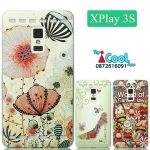 เคส Vivo Xplay 3s- Cartoon2D hard case[Pre-Order]