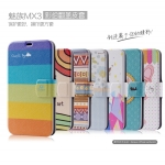 Meizu MX3 -GView diary case [Pre-Order]