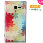 Sony Xperia ZL L35h - Cartoon Hard Case [Pre-Order]