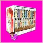 Boxset เจินหวนจอมนางคู่แผ่นดิน เล่ม 1-10 จบ (后宫·甄嬛传) หลิวเลี่ยนจื่อ ดารินทิพย์ อวี้หลิน สยามอินเตอร์บุ๊คส์