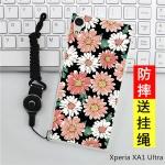 เคสมือถือ Sony Xperia XA1 Ultra เคสนิ่มสกรีนลายการ์ตูน [PreOrder]