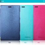 Nokia Lumia 920 -Rock Leather case [Pre-Order]
