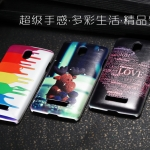 OPPO Yoyo - Cartoon Hard Case [Pre-Order]