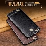 เคสมือถือ Huawei GR3 - Case TPU ลายเรียบหรู [Pre-Order]