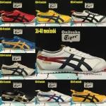 รองเท้า Onitsuka Tiger รุ่น Mexico 66 สีมาใหม่ งานเกรด Top Premium ค่ะ