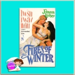 ไฟรักเพลิงแค้น พิมพ์ 1 Fire of Winter : Haardrad Viking Family1 โจฮันนา ลินด์ซีย์(Johanna Lindsey) อาภา สุวรรณรัตน์ ฟองน้ำ สำเนา