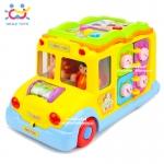 รถโรงเรียนเสริมพัฒนาการ Huile Intellectual School Bus
