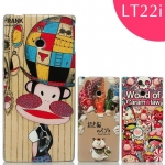 Sony Xperia P ,LT22i - Cartoon Hard case [PreOrder]