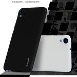 HTC Desire 820,820s -Aixuan Scrub hard case [Pre-Order]