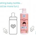 ผลิตภัณฑ์ล้างขวดนม Botanika Organic Baby Bottle & Utensil Cleanser 500 ml