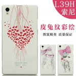 เคส Sony Xperia Z1 - Cute Hard Case#2 [Pre-order]