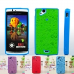 Sony Ericsson X12, Arc, Arc S- Silicone Case [PreOrder]