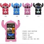 HTC (The New) One M7 - Stitch Silicone case [Pre-Order]