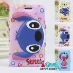 Samsung Galaxy Grand - Stitch Diary Case ]Pre-Order]