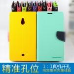 เคส Sony Xperia M5- Goospery Diary Case [Pre-Order]
