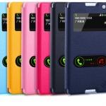 Sony Xperia C - Diary Case [Pre-Order]