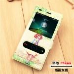 "เคสHuawei Ascend P8 Lite 5.0"" - Cartoon diary Case#1 [Pre-Order]"