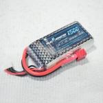 แบตเตอรี่ Blue monster Lipo 11.1V1500 mAh