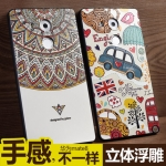 เคสมือถือ Huawei Mate8 - GView Silicone Case [Pre-Order]