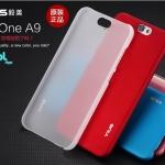 เคส HTC One A9 - Yius hard case [Pre-Order]