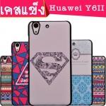 เคสมือถือ Huawei Y6II - เคสแข็งพิมพ์ลายการ์ตูน เกรดA [Pre-Order]