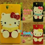 Sony Xperia Z L36H - KItty Mirror Case [Pre-Order]