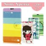 Sony Xperia Z1 - Cartoon Diary Case [Pre-Order]