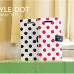 LG Optimus Black - HM Polka Dot Diary Case[Pre-Order]
