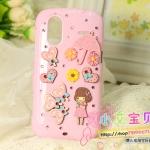 HTC AMAZE 4G - DIY Case [Pre-Order]