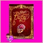 มนตร์ทับทิม Magic Ruby ชุด มนตร์ Kalthida(กัลฐิดา) ทำมือ